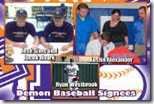 NorthwesternStateSignees