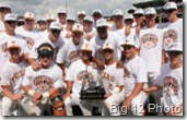 TexasBig12Champs